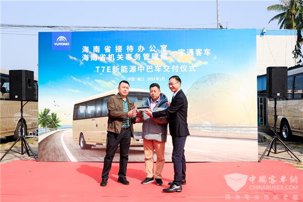 宇通T7E将入驻成都天府国际机场 再拓西南市场版图
