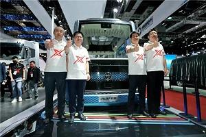 """展现""""硬核""""黑科技 福田欧辉重磅发布L4级自动驾驶MINI客车"""