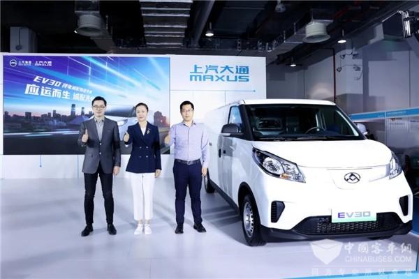 12.88万起售!2021款上汽大通MAXUS EV30再掀城市物流新风潮