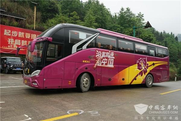 追寻红色足迹守初心 苏州金龙海格客车带你沿着高速看中国