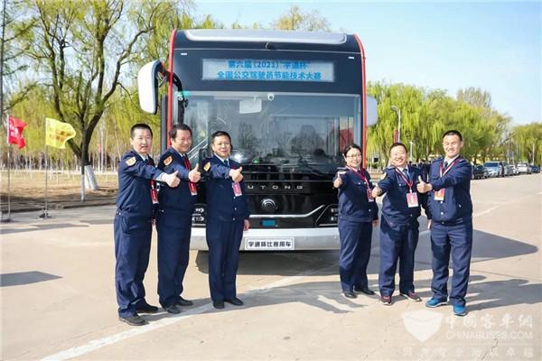 """公交行业的盛会 创造美好的旅程 一文带你读懂""""宇通杯"""""""