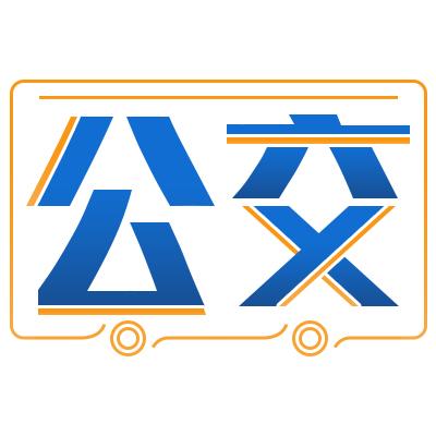 武汉经开区:智能公交来了!本月底将在车谷正式开通运行播